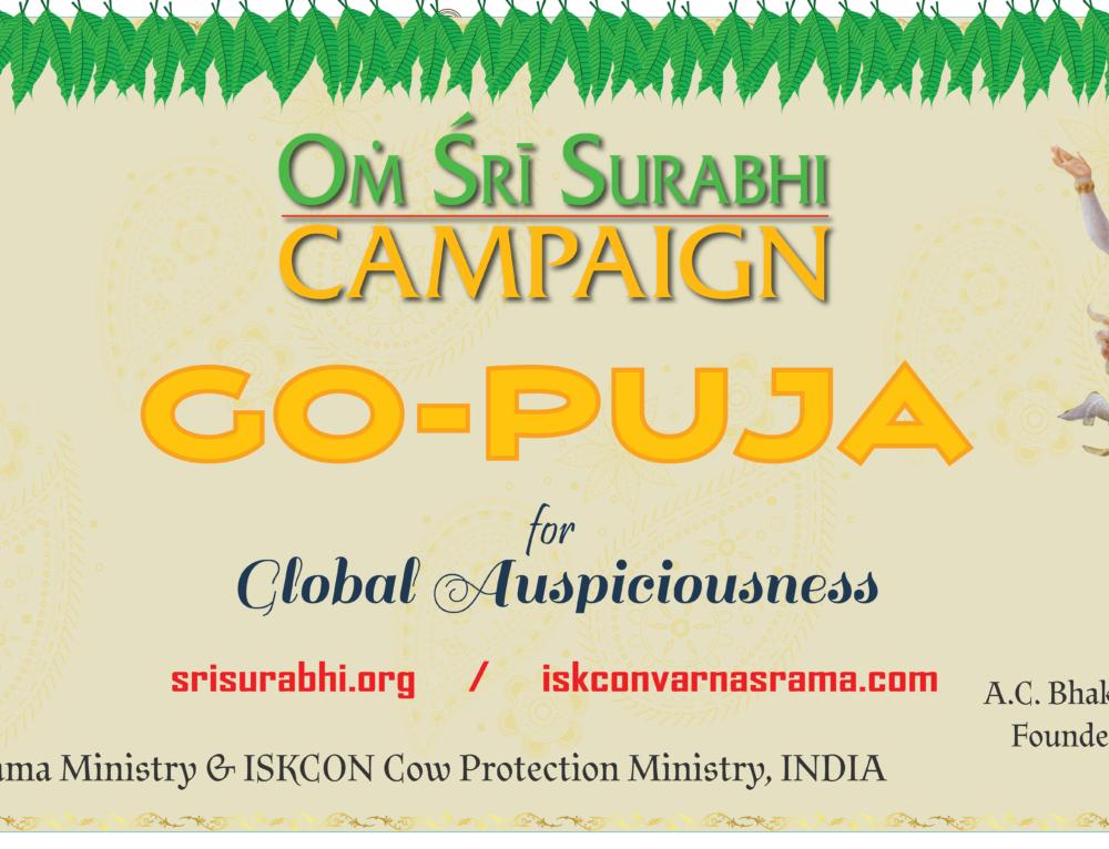 Global Go-Puja – January 1, 2018